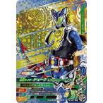 仮面ライダーガンバライジング/RT2)仮面ライダーデューク レモンエナジーアームズ/CP/RT2-067