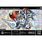 ガンダムトライエイジ/OA5)SD騎士ガンダム/キャンペ-ン/OA5-080