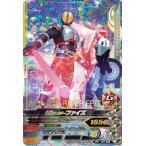 仮面ライダーガンバライジング/BS1)仮面ライダーファイズ/SR/BS1-020