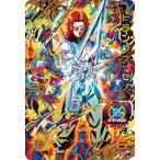 ドラゴンボールヒーローズ/UM12)トランクス:ゼノ/UR/UM12-052