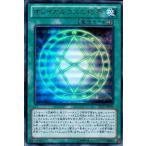 遊戯王/EP12)オレイカルコスの結界/魔法/ウルトラ/EP12-JP042