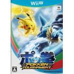 《中古Wii U》ポッ拳 POKKEN TOURNAMENT
