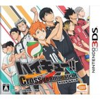 《中古3DS》ハイキュー!! Cross team match!クロスゲームボックス
