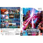Wii/機動戦士ガンダムMS戦線0079 Wii