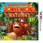 [クロネコDM便全国一律100円]《中古3DS》ドンキーコング リターンズ 3D