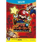 《新品Wii U》マリオVSドンキーコング みんなでミニランド
