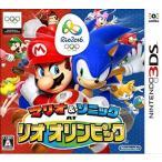 《中古3DS》マリオ&ソニック AT リオオリンピック