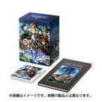 《中古3DS》世界樹の迷宮V コレクターズパック