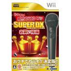 ショッピングWii Wii/カラオケJOYSOUND Wii SUPER DX お買い得版