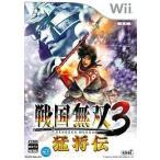 Wii/戦国無双3 猛将伝