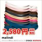 ショッピングマリンディ crocs【クロックス】 Malindi/マリンディ レディース サンダル  パンプス バレエ