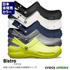clustic-r_10000064