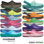 ショッピングcrocband crocs【クロックス】crocband /クロックバンド メンズ レディース サンダル 医療 介護 病院 看護 医療用 社内 会社 仕事 ケイマン