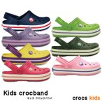 crocs kids【クロックスキッズ】Kids Crocband/キッズクロックバンド ケイマン サンダル ビーサン