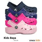 クロックス キッズ / キッズ バヤ  / crocs kids Kids Baya ケイマン サンダル ビーサン