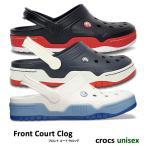 クロックス メンズ / フロント コート クロッグ / crocs Front Court Clog ※※ メンズ レディース サンダル