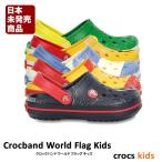 crocs kids【クロックスキッズ】 Kids Crocband World Flag/キッズ クロックバンド ワールド フラッグ サンダル 国旗