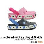 クロックス キッズ / クロックバンド ミッキ― クロッグ 4.0 キッズ crocs kids Crocband Mickey Clog 4.0 Kids ※※
