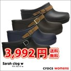 ショッピングサボ crocs【クロックス】Sarah clog w/クロックス サラ クロッグ W サボ ヒール ウェッジ サボサンダル  ウィメンズ ※※