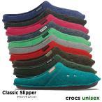 ショッピングcrocs crocs【クロックス】Classic Slipper/クラシック スリッパ  メンズ レディース サンダル 社内 会社 仕事 ルームシューズ ※※
