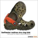 crocs kids【クロックスキッズ】Swiftwater realtree xtra clog kids/ スウィフトウォーター リアルツリー エクストラ クロッグ キッズ※※