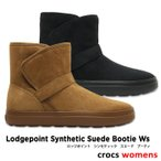 Lodgepoint Synthetic Suede Bootie Ws / ロッジポイント シンセティック スエード ブーティ ※※