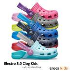 クロックス キッズ / エレクトロ 3.0 クロッグ キッズ / crocs Electro 3.0 Clog Kids / ※※ サンダル ミュール サボ