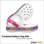 crocs【クロックス】Crocband Gallery Clog Kids / クロックバンド ギャラリー クロッグ キッズ ※※