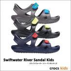 crocs【クロックス】Swiftwater River Sandal Kids / スウィフトウォーター リバー サンダル キッズ ※※