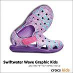 crocs【クロックス】Swiftwater Wave Graphic Kids / スウィフトウォーター ウェーブ グラフィック キッズ ※※