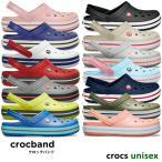 ショッピングcrocs crocs クロックス Crocband / クロックバンド メンズ レディース サンダル 11016