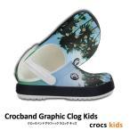 ▼-60% クロックス キッズ / クロックバンド グラフィック クロッグ キッズ / crocs kids Crocband Graphic Clog Kids