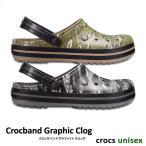 クロックス クロックバンド グラフィック クロッグ / Crocband Graphic Clog メンズ レディース サンダル スポーツサンダル