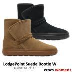 クロックス レディース / ロッジポイント スエード ブーティ / crocs LodgePoint Suede Bootie W ※※