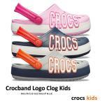 キッズ サンダル クロックス/ ▼-50% クロックバンド ロゴ クロッグ キッズ crocs Crocband Logo Clog Kids│