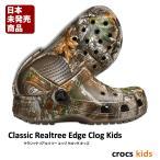 クロックス キッズ / クラシック リアルツリー エッジ クロッグ キッズ  / crocs Classic Realtree Edge Clog Kids ※※