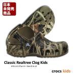 キッズ サンダル クロックス/ ▼-50% クラシック リアルツリー クロッグ キッズ crocs Classic Realtree Clog Kids│