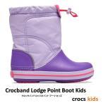 クロックス キッズ / クロックバンド ロッジポイント ブーツ キッズ / ラベンダー×ネオンパープル/ crocs Crocband Lodgepoint Boot Kids ※※