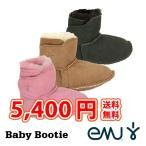 emu【エミュー】Baby Bootie /ベビーブーティ