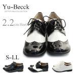 Yu-Becck ユービックカジュアルシューズ レースアップマニッシュパンプス 痛くない 履きやすい   おじ靴 マニッシュ 44-902