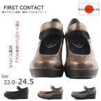 其它 - First Contact ファーストコンタクトコンフォートシューズパンプスストラップフォートシューズ フラットシューズ  im39046