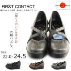 First Contact ファーストコンタクト クロスベルトコンフォートカジュアルシューズ im39048