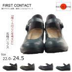 ショッピングストラップ シューズ First Contact ファーストコンタクトコンフォートシューズパンプスカジュアルストラップコンフォートシューズ フラットシューズ  im39056