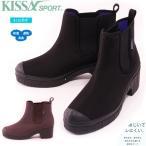 KISSA SPORT  キサスポーツ ブーツ  晴雨兼用サイドゴアブーツ ks8610
