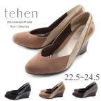 tehen テーンパンプス 切替デザインが個性的☆ラウンドトゥパンプス 痛くない 履きやすい tn1625