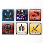 「ニッポン城めぐり」オリジナル異名トレーディング缶バッジ vol.1