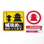 「発見!ニッポン城めぐり」オリジナルマグネット3種セット