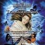 ヘミシンクCD Transformation(トランスフォーメーション) 【正規品】