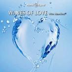 ヘミシンク CD Waves of Love with Hemi-Sync (ウェイブス・オブ・ラブ) 【正規品】   ※ 音楽療法 Hemi-Sync モンロープロダクツ