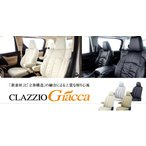 Clazzio クラッツィオ シートカバー Giacca(ジャッカ) ホンダ エアウェイブ EHB0342